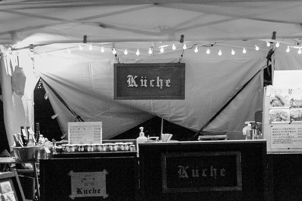 Exhabitor 49 | Küche <静岡>