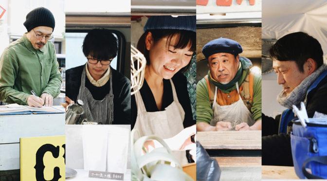 Re.4 exhibitor出展者紹介108-112