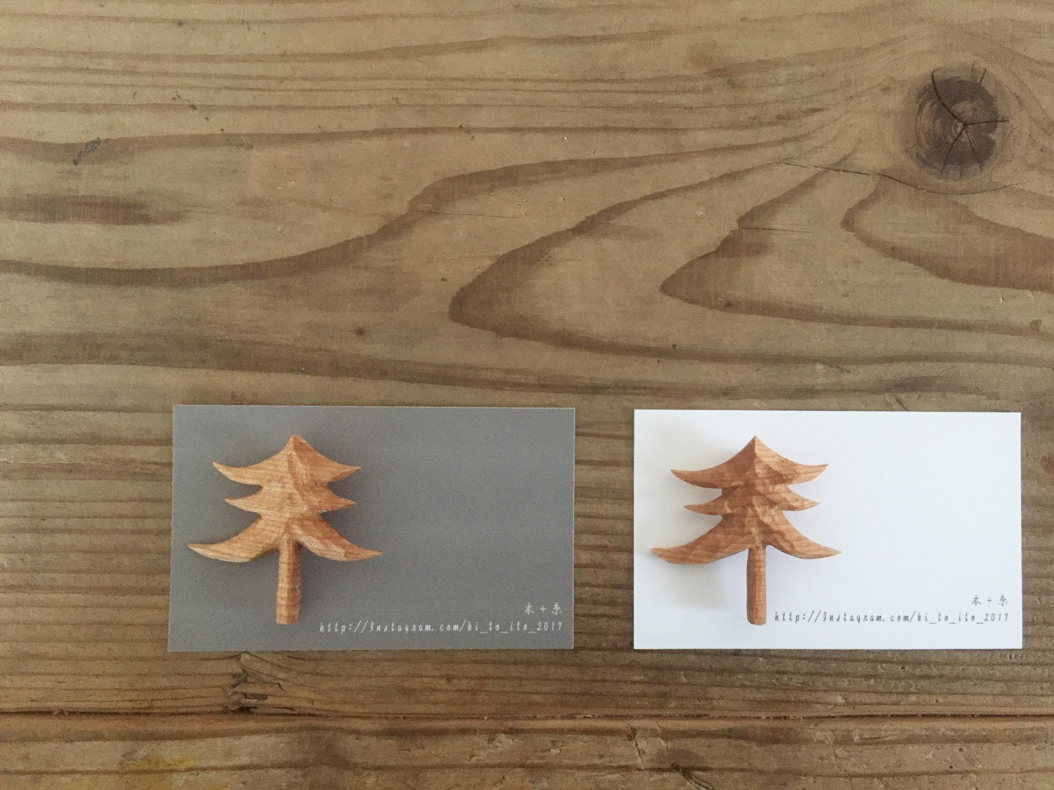 Exhabitor 9 | 木と糸 <愛知>