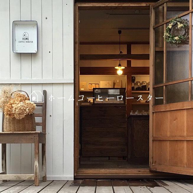 Exhabitor 47   HOME COFFEE ROASTER  <三重>