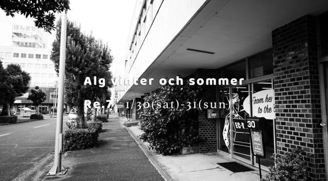 Alg vinter och sommer Re.7 開催のお知らせ