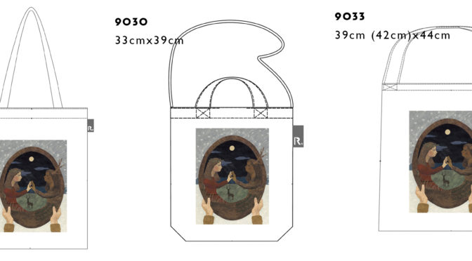 Re.7 Reminiscence x ROOTOTE factory bag